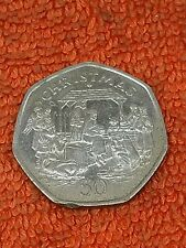 More details for isle of man 1991 christmas 50p nativity scene - circulated