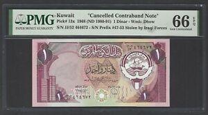 Kuwait One Dinar L1968 (ND1980-91) P13x Uncirculated Grade 66