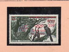 Congo Olimpiada de Roma Valor aéreo nº 1 del año 1960 (CS-723)