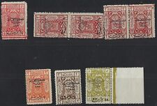 SAUDI ARABIA 1925 THE ILLEGIBLE OVPTS SURCHARGED IN VARIOUS VALUE SG 155 157 158