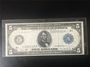 "CHOICE EXTRA FINE RARE ""WHITE MELLON"" FR879A 1914 $5 MPLS FRN RARE ""A"" TYPE"