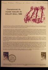 FRANCE MUSEE POSTAL FDC 21-86   CHAMPIONNAT DE VOLLEY BALL   2,20F  PARIS   1986
