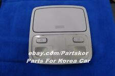 For 2006~2010 KIA SPORTAGE Overhead Console Room Lamp Assy Grey Color Genuine