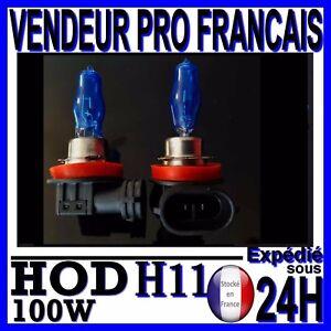 AMPOULE PLASMA HOD H11 100W LAMPE HALOGENE FEU EFET XENON BLANC BLANCHE 8000K 12