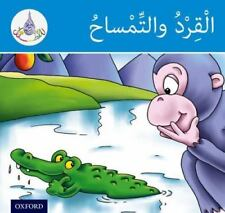 The Crocodile and the Monkey Bk. 9 by Maha Sharba, Amal Ali, Ilham Salimane...