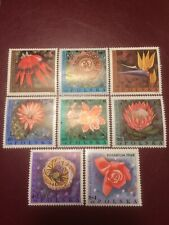 Poland Stamps 1968 MNH Flowers