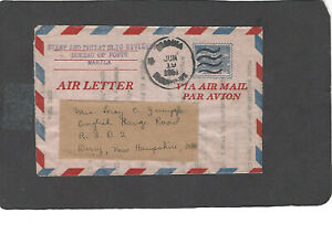 1951 MANILA TO DERRY,NEW HAMPSHIRE AIR LETTER