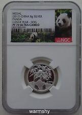 NGC PF70 China 2017 Lunar Year Panda Dog Silver Medal 8g