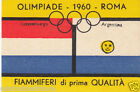 ARGENTINA LUXEMBOURG Olympic Games 1960 ROMA FLAG DRAPEAU MATCHBOX LABEL 60s