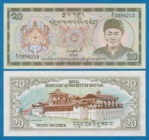 Bhutan 20 Ngultrum P 16a (1986) UNC Low Shipping! Combine FREE! 16 a