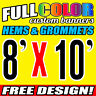 Custom 8' x 10' FT Banner 16oz Vinyl/Flex Outdoor premium Quality Advertise Sign