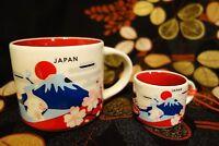Starbucks Japan Tumbler Mug 14,2 oz / you are here collection FUJI SAKURA SUSHI