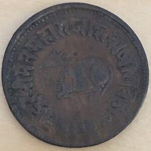 Indore (India State) VS1958 (1901) 1/2 Anna; KM-35.3; VF (#x1282)