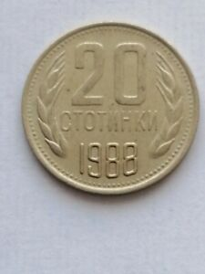 Bulgaria Coin, money (LEV) 20 Stotinki, 1988