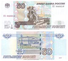 Russia 50 Rubles 1997 (2004)  P-269c Banknotes UNC