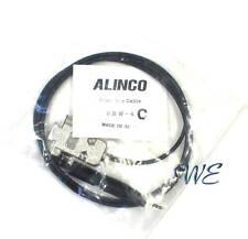 NEW Alinco ERW-4C for DJ-X3 DJ-X7 DJ-X2000 DJ-C6 DJ-C7/V5 DJ-193 DJ-396 DJ-493