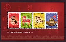 Nouvelle-Zélande 2014 année du cheval non montés excellent état feuillet