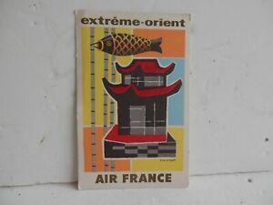 Vintage Aviation Postcard. 1930s Air France. Extreme Orient.