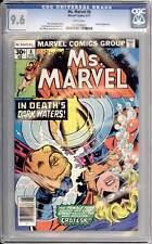 Ms. Marvel # 8  In Death's Dark Waters !   CGC 9.6 scarce book !
