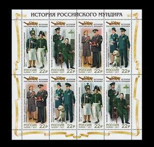 Russia. History of Russian Uniform. MNH (BI#35)