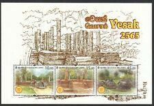 SRI LANKA 2021 VESAK DAY SOUVENIR SHEET OF 3 STAMPS IN MINT MNH UNUSED CONDITION