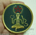 CERNUNNOS SEW ON CLOTHING PATCH Horned God - Wicca Pagan Witch Goth GREENMAN