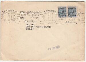 Ecuador: Cover: Guayaquil to Ciudad, 12 January 1955