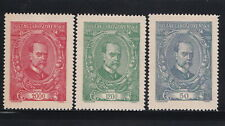 3 Czechoslovakia 1920 T.G. Masaryk Unissued Values Gummed Reproduction Stamp sv