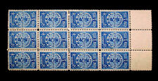 China 1904 stamps Unused O/G