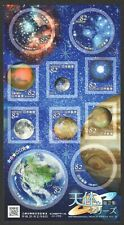 JAPAN 2019 SPACE ASTRONOMICAL WORLD PART 2 SOUVENIR SHEET OF 10 STAMPS IN MINT
