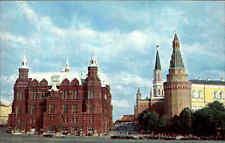 Bildkarte aus Ex-Sowjetunion Region (Area) Moskau Москва́ 1978 diverse Gebäude