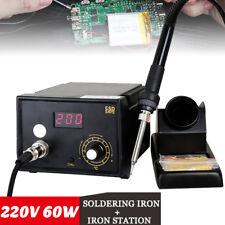 936D+ ESD Soldering Rework Station Digital Adjustable Welding Solder SMD Tool