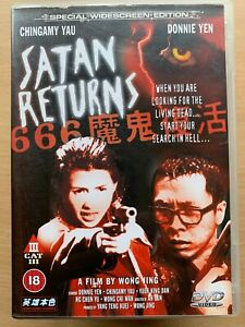 Satan Returns DVD 1996 Hong Kong Martial Arts Action Film with Donnie Yen