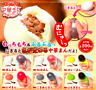 Japan Gashapon Squishy Chinese Steam Bun Set of 6 Stress Relieve CHANGES COLOUR