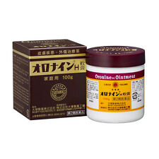 Otsuka☆Japan-Oronine H Ointment Medicated Cream Cleanser Moisturizer 100g ,JAIP