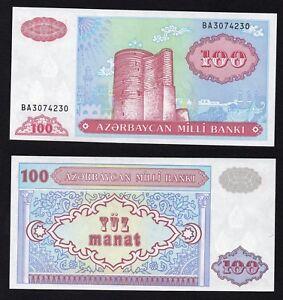 Azerbaijan 100 manat 1993 FDS/UNC  B-02