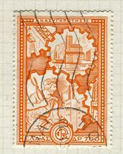 GREECE;  1951 early Reconstruction issue fine used 700d. value