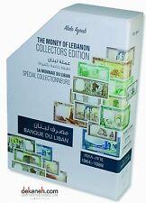 2016 NEW Lebanese banknotes Album BOX / container 1964 - 1988 Lebanon Libano