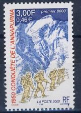 STAMP / TIMBRE FRANCE NEUF N° 3331 ** CONQUETE DE L'ANNAPURNA