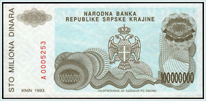 Croatia 100 Million Dinara 1993
