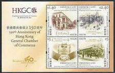 Hong Kong China 150 Year of General Chamber souvenir sheet MNH 2011