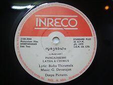 SOORYADAHAM G DEVARAJAN  MALAYALAM FILM rare EP RECORD 45 vinyl INDIA 1979