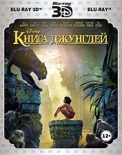 The Jungle Book 3D/2D (Blu-ray 3D/2D, NEW 2016, English/Russian ) RegionFREE