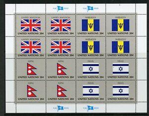 UNITED NATIONS SCOTT# 399-402 FLAGS UK BARBADOS NEPAL ISRAEL SHEET AS SHOWN
