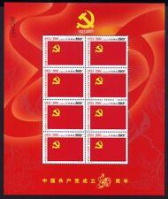 China PRC 2001-12 Kommunistische Partei Flagge Flag 3258 Kleinbogen ** MNH