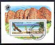 Oiseaux Kirghizstan (12) bloc oblitéré