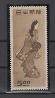 AB4730/ JAPAN – MI # 428A MINT MNH – CV 145 $