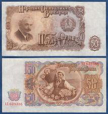 BULGARIEN / BULGARIA 50 Leva 1951  UNC  P.85