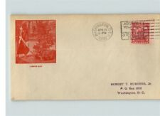 ARBOR DAY, # 717, 2nd Day of Issue by Gorham, 1932