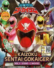 Kaizoku Sentai Gokaiger DVD (Eps : 1 to 51 end + 2 Movie) with English Subtitle